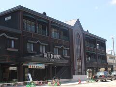 かつては炭鉱の町・田川市の中心駅、田川伊田駅に到着。 35年ぶりです。  駅舎は新しくなっていましたが、かつて来たときには多くあった商店や食堂などは少なくなり、活気があった駅前も閑散としていました。