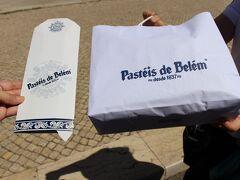 パステイス・デ・ベレンというお店で、ポルトガル一と言われているそうです。