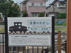 2014年に開業した新しい駅です。