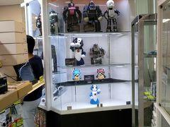 ヴィストンロボットセンター秋葉原