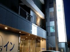 東横イン横浜関内