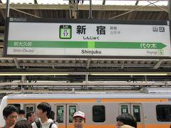 新宿区③ 新宿区は3駅