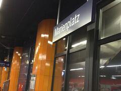 マリエンプラッツ駅に到着