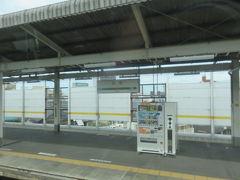 古河駅。東北本線で茨城県内唯一の駅です。