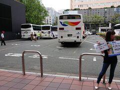 朝8時半。集合場所の博多駅筑紫口側でお目当てのバスを探します。まだいないようです。クラブ〇ーリズムのボードを持った係員さんの姿も見当たりません。おかしいな?