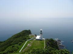 ホテルを出発し、向かったのは室蘭、地球岬です。