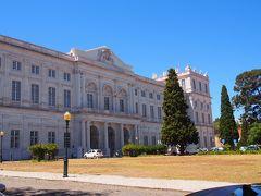 アジュダ宮殿