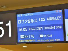 そして、ユナイテッドクラブを経由してANAラウンジで一休み。  この旅、まずはロサンゼルスに向かいます。搭乗機はNH176、ボーイング777-300ERです。シップは定刻に成田空港を出発しました。