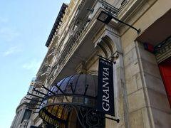 ホテル グランヴィア