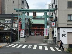 さて、ちょっとだけ歩いて、神田明神にやって来ました。