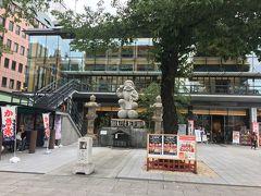 文化交流館。由緒ある神社の境内にこんなモダン建築が! 入ってみましょう。