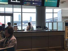日暮里から成田までスカイライナー3号の予約をしておいたけど、台風の影響で遅延すると困るので、スカイライナー1号に変更。スマホから簡単に変更できた。 9:30成田発のVN301便(ベトナム航空)でホーチミンへGo!