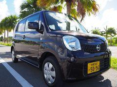 今回も利用したレンタカー屋さんは「ククルレンタカー」 ここは離島ターミナルやホテルへの送迎を行ってくれるので便利です。  離島ターミナルからレンタカー屋さんへ行って、軽自動車(ダイハツ CONTE)を借りて出発です。