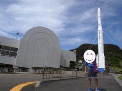 ロケットがお出迎え… 子どもよりも自分のほうがテンション上がる!