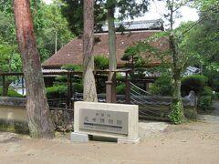 次は、伊賀忍者の博物館。 こちらも、忍者体験施設的なものは台風で中止。