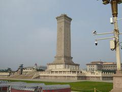 天安門広場にはいろいろと建っていますが、これは人民英雄記念碑。あまり皆さん、興味なさそう。