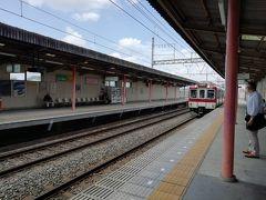 歩いて近鉄東寺駅へ。