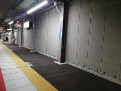 JR淡路駅 4travelのスポットには普通の淡路駅しかないな、まあいいや。どうせこんな写真しかないし……。