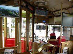 松江に着きました。 松江では、観光の巡回バスに乗ります。