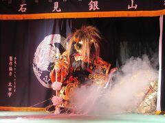 今晩、温泉津でお神楽を見る予定でしたが、ここでもやっていました。