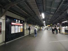 京橋駅の環状線ホームへ。