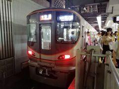 大阪駅の環状線ホーム!…じゃなかった、1,2番線に到着。