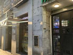 プエルタ・デル・ソルを通りすぎて 朝ごはんはチュロスのお店「ラス・ファロラス」へ  最初わからなくて通り過ぎてしまいました・・ 薬局の隣です。