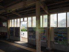 次の津南駅に停車。ここからは新潟県です。