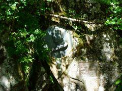 ウェストン碑。上高地の魅力を海外に紹介したウォルター・ウェストンの栄誉が称えられています。