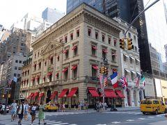 Cartier Fifth Avenue Mansion 653 Fifth Avenue New York, NY 10022  https://stores.cartier.com/en_us/united-states/ny/new-york/653-fifth-avenue
