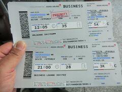 いよいよ帰国の時を迎えました。 アシアナ航空でソウルを経由して東京に向かいます。  アシアナ航空ビシネスクラス航空券 東京→ソウル→バンコク ハノイ→ソウル→東京 運賃‥106.000円 税諸費用‥20.280円 合計‥126.280円 ※JTBで予約しました。
