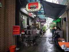 路地にある「金温州餛飩大王」へ ※あとで知ったがチャイナエアラインの掲載店らしいよ!