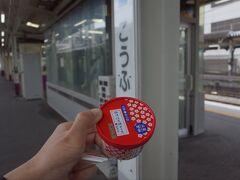 甲府駅で松本行きに乗り換えます。次の電車まで小一時間ほどの時間がありましたので売店で信玄餅アイスを買いました。