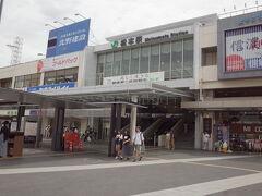 東京から5時間45分 松本到着~