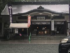 ホテルにいったん荷物を置いてから タクシーで熊本城に近い 加藤神社を訪れました(・ω・)