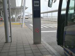 8:46 リムジンバスで関空に到着。