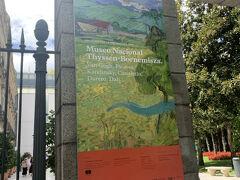 続いてティッセン・ボルネミッサ美術館へ
