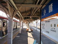 7:42 小諸駅に着きました。(上田駅から20分) 青春18きっぷにスタンプを押印してもらうため一度改札口を出ます。