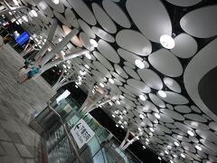 綺麗になった高雄駅にびっくりしながら、さて、次は~