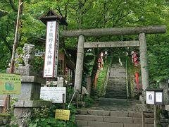 しげの屋さんのすぐ目の前、熊野皇子神社。 三大熊野神社のひとつです。 そして長野県と群馬県の県境に在しています。 祭神はイザナミノミコト、ヤマトタケルノミコト。