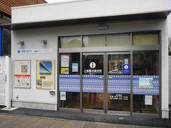 三島市観光協会