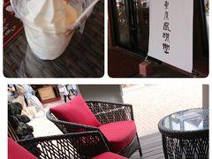 食後のデザートはこちら。 ソフトクリームをいただきます。 とてもおいしかったのですが 軽井沢で有名なミカド珈琲のモカソフトの存在を忘れてました。 そちらも食べてみたかったです。