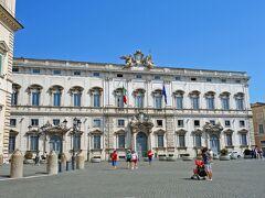 コンスルタ宮(Palazzo della Consulta) 現在はイタリアの憲法裁判所として活用さています。