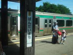 磐梯町。 次は終点、会津若松。