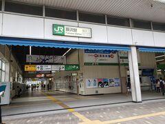 午前7時過ぎ、東海道線藤沢駅から今回の旅行は始まります。 まずは大宮まで1時間半ほどの旅程です。  ホームを歩いているとグリーン券券売機を発見! (…乗っちゃおう) 旅行開始5分で自分に甘えてしまいます(笑)