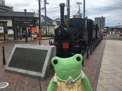 駅前には坊っちゃん列車も。