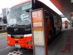 リムジンバスは飛行機の到着時間に合わせて運行しています。 このバスは道後温泉行きです。 荷物をホテルに預けたかったので、ひとまずバスに乗車。 このバスはICOCAやPiTaPaは使えないので現金で支払いました。 整理券を取って終点道後温泉までは610円、約40分。