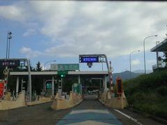 東富士五湖道路を降りま~す!