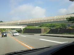 リニアモーターカーの試験場です! 見学もできます! トンネルのようなドームの中を高速で走っています! 今回は外観だけ・・・。