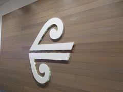 シドニー空港では、ANAビジネスクラスの場合はニュージーランド航空のラウンジを使うことができます。